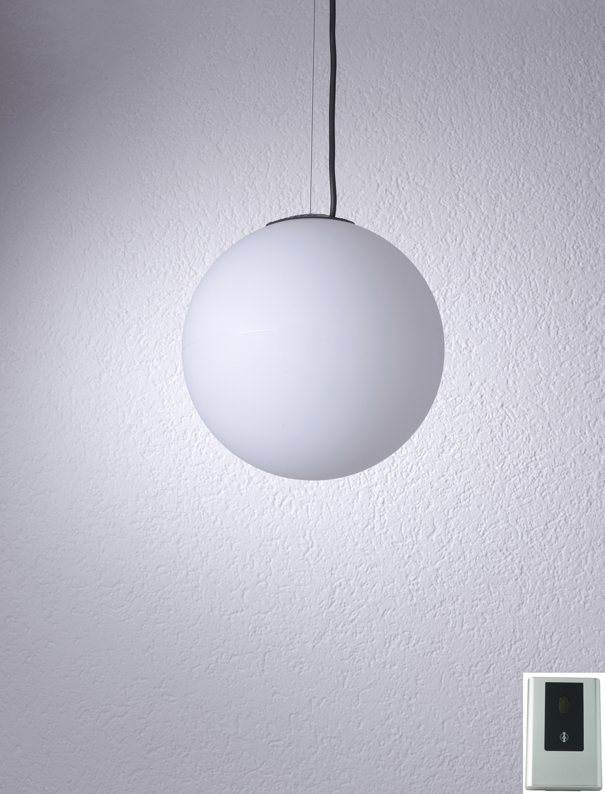 gartenlampe aussenlampe snowball h ngend mit d mmerungsschalter runde leuchte gartenm bel. Black Bedroom Furniture Sets. Home Design Ideas