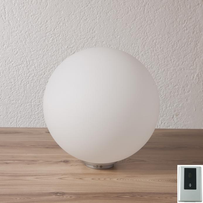 gartenlampe aussenlampe snowball feststehend d mmerungsschalter runde leuchte gartenm bel. Black Bedroom Furniture Sets. Home Design Ideas